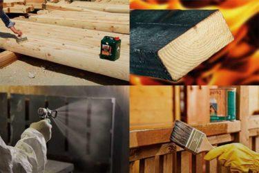 Противопожарная пропитка деревянных конструкций