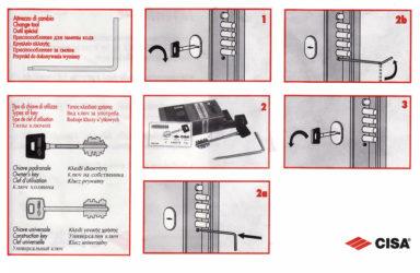Как перепрограммировать ключ от двери?